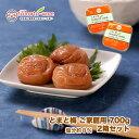 【送料無料】tomato-ume(とまと梅・トマト梅)ご家庭用 700g×2個セット 塩分約8%【紀州みなべの南高梅】【南高梅】…
