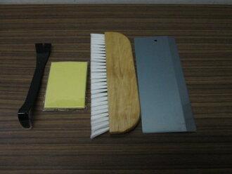 I put a sliding paper-door and set four points of convenient tools