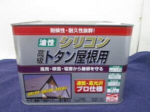 ニッペ 油性シリコン 高級トタン屋根用 7Kg チョコレート