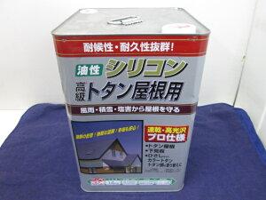 ニッペ 油性シリコン 高級トタン屋根用 14kg チョコレート