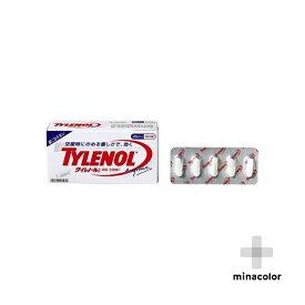 タイレノールA 20錠 ×4個セット 痛み止め 解熱鎮痛薬 (第2類医薬品)