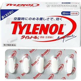 タイレノールA 20錠 処方薬カロナールと同じ成分(第2類医薬品) ※お一人様3個まで