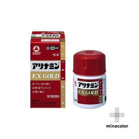 アリナミンEXゴールド 90錠(第3類医薬品)