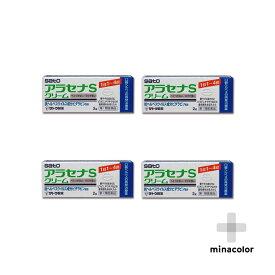 アラセナSクリーム 2g ×4個 医療用ビダラビンと同成分 ※セルフメディケーション税制対象 (第1類医薬品)
