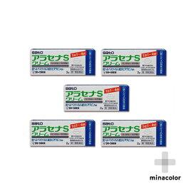 アラセナSクリーム 2g ×5個 医療用ビダラビンと同成分 ※セルフメディケーション税制対象 (第1類医薬品)