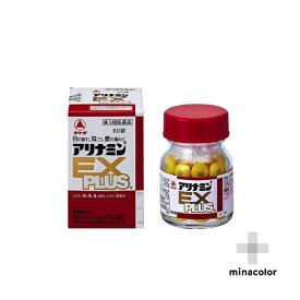 アリナミンEXプラス 60錠 眼精疲労 肩こり (第3類医薬品)