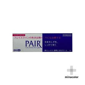 ペアアクネクリームW 24g ニキビ・吹き出物に効く 塗り薬(第2類医薬品)