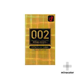 オカモト ゼロツー 0.02ミリ リアルフィット 6個入り コンドーム 男性用避妊具