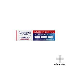 【第2類医薬品】クレアラシル ニキビ治療薬クリーム肌色タイプ 18g 大人ニキビに