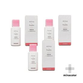 (3個セット) ヘパリン類似物質 乳状液 50g 保湿に使える乳液 (第2類医薬品)