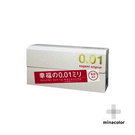 サガミオリジナル 0.01 5個入 コンドーム 男性用避妊具