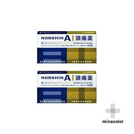 【指定第2類医薬品】 ノーシンアイ頭痛薬 48錠 ×2個