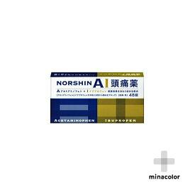【指定第2類医薬品】 ノーシンアイ頭痛薬 48錠