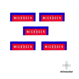 ミクロゲン・パスタ 6g(第1類医薬品) ×5個セット