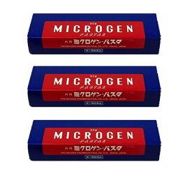 ミクロゲン・パスタ 30g(第1類医薬品) ×3個セット