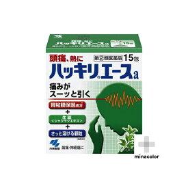 ハッキリエース 15包 (指定第2類医薬品)