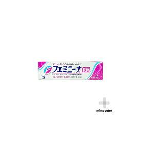 【第2類医薬品】フェミニーナ軟膏S デリケートゾーンのかゆみに 15g