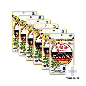 サラシア100 小林製薬 60粒×6個セット