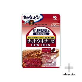 ナットウキナーゼ EPA DHA 約30日分 30粒 ×3個セット