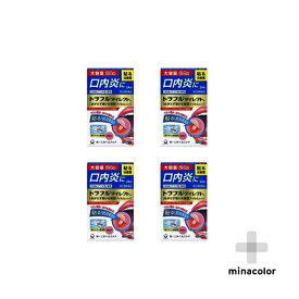 【指定第2類医薬品】トラフル ダイレクト 24枚 ×4個 口内炎