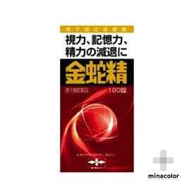 金蛇精(糖衣錠) 180錠(第1類医薬品)