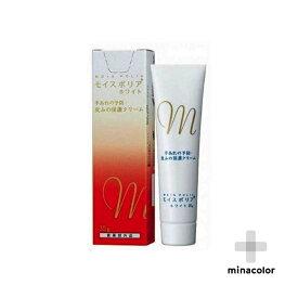 モイスポリアホワイト 35g(医薬部外品)