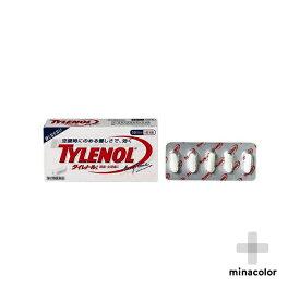 タイレノールA 10錠 カロナール錠300と同じ成分量(第2類医薬品) ※お一人様3個まで