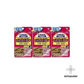 小林製薬の栄養補助食品 ナットウキナーゼEX 60粒 ×3個セット