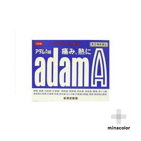 【指定第2類医薬品】アダムA錠 120錠 イブプロフェン 痛み止め