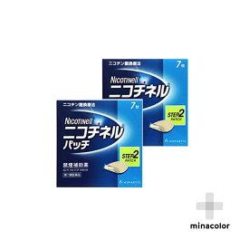 ニコチネル パッチ10 7枚 禁煙補助の市販薬 (第1類医薬品) ×2個セット