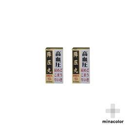降圧丸 340丸(第2類医薬品) ×2個セット