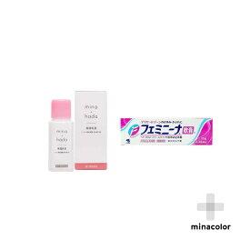 デリケートゾーンケアセット(フェミニーナ軟膏S・ミナハダ ヘパリン類似物質 乳状液 50g(第2類医薬品))