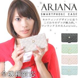 iPhoneX iphone8 iphone8Plus iphone7 iphone7plus 他 全機種対応 iPhoneSE/6s Xperia Z5/XZ/XZs/XZ1/XZ2 Galaxy Feel/S7/S8/S9 AQUOS R/R2/sense/Xx3 arrows SV/Be/Fit Android One 507sh/S3/S4 スマホケース 手帳型 手帳型ケース ケース スマホ カバー ピンク