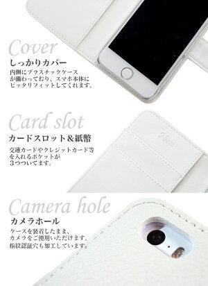 iPhoneXiphone8iphone8Plusiphone7iphone7plus他全機種対応iPhoneSE/6sXperiaZ5/XZ/XZs/XZ1/XZ2GalaxyFeel/S7/S8/S9AQUOSR/R2/sense/Xx3arrowsSV/Be/FitAndroidOne507sh/S3/S4スマホケース手帳型手帳型ケースケーススマホカバースタッズ星