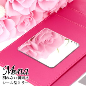 ミラー 鏡 スマホ アイフォン ケース iphone X iphone 8 plus iphone 7 iphone7 plus iphone se Xperia Galaxy Arrows ミラー シール型ミラー おすすめ 割れない 新素材 手帳型 ミラー付き カード