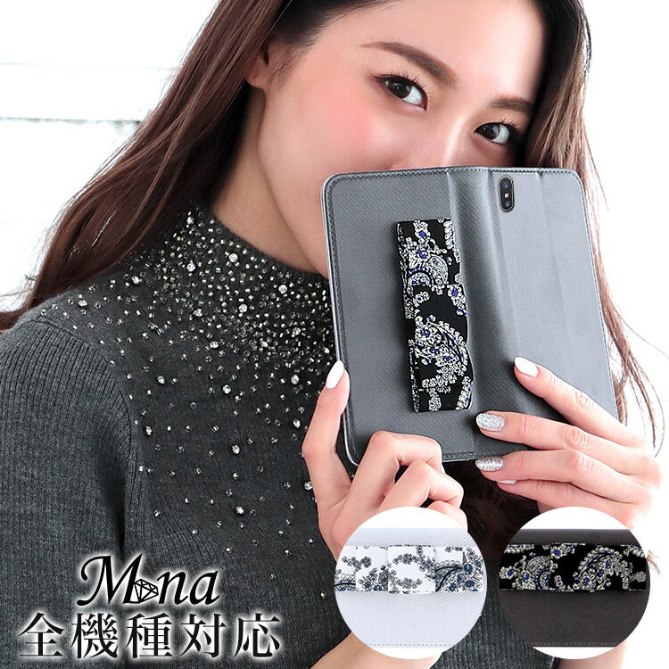 iPhone XS XR X 8 7 6s SE 他 全機種対応 Xperia Z5/XZ/XZs/XZ1/XZ2 Galaxy Feel/S7/S8/S9 AQUOS SERIE/ZETA/sense/Xx3/L2 arrows SV/Be/Fit Android One 507sh/S3/S4 スマホケース 手帳型 手帳型ケース ケース スマホ カバー ベルト無し バンダナ ペイズリー柄