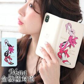 スマホケース ベルトなし 全機種対応 手帳型 iPhone XS XR X 8 7 6s se Xperia Z5 XZ XZs XZ1 XZ2 Galaxy Feel S7 S8 S9 AQUOS R R2 sense Xx3 arrows SV Be Fit Android One 507sh S3 S4 ベルト無し 手帳型ケース 携帯ケース ケース カバー スマホカバー デコ リボン