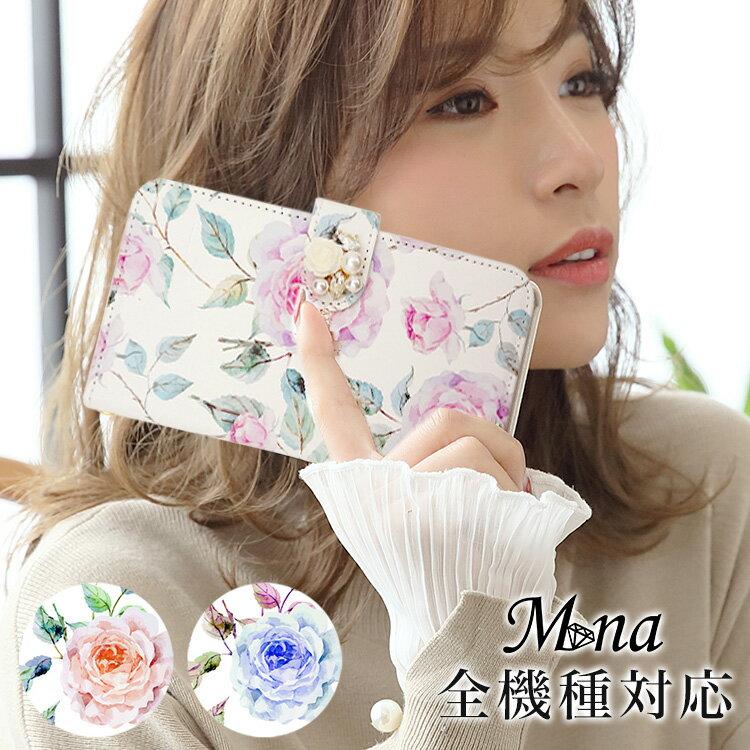 スマホケース 手帳型 全機種対応 iPhone XS MAX XR ケース iPhone X 8 7 plus Xperia XZ2 XZ1 手帳型ケース おしゃれ 可愛い 花柄 AQUOS r2 sense sh-01k shv40 iPhone6s se アンドロイドワン android one s4 HUAWEI p20 lite nove lite2 705KC Galaxy Feel/S7/S8/S9
