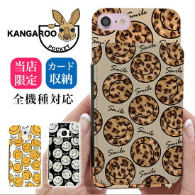 スマホケース 全機種対応 カード収納 背面 ハードケース iphone11 iPhone 11 Pro Max iPhone xr ケース iphone8 iphone 7 6s xperia1 Xperia ace XZ3 galaxy s10 plus A30 ケース 大人 かわいい AQUOS R3 aquos sense2 sh-01l shv43 sh-m08 カバー r2 カンガルーポケット