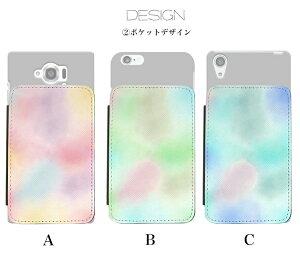 iPhoneXSXRXMAX876splusse他全機種対応XperiaZ5/XZ/XZs/XZ1/XZ2GalaxyFeel/S7/S8/S9AQUOSR/R2/sense/Xx3arrowsSV/Be/FitAndroidOne507sh/S3/S4スマホケース手帳型手帳型ケースケーススマホカバーカンガルーポケットハードケースパヒューム