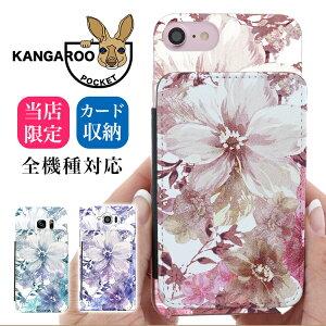 スマホケース 全機種対応 カード収納 ハードケース iPhone se2 第2世代 iphone11 iPhone 11 Pro Max iPhone xr ケース iphone8 iphone 7 6s xperia1 Xperia ace XZ3 galaxy s10 plus A30 ケース AQUOS R3 aquos sense2 sh-01l shv43 sh-m08