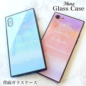 スマホケース 背面ガラス 強化ガラス キズ防止 iPhone8 iPhone XiPhone8Plus iPhone7 iPhone7Plus Galaxy s9 galaxy s9 plus ケース 耐衝撃 カバー 強化ガラス スクエア型 四角 TPUフレーム おしゃれ ブランド ハードケース