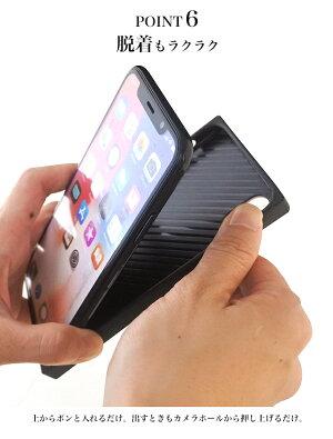 送料無料全機種対応スマホケースハードタイプカバーiphoneXiphone8ケースiphone8plusiphone7iphone7plusiphoneseハードカバー保護カバークリアケーススマートフォンケースケースXperiaGalaxyArrowsハードケース花花柄フラワーhcp-005