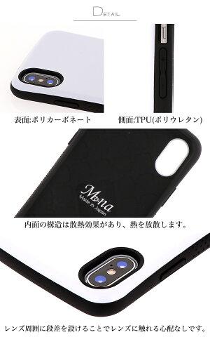 iPhoneXiphone8iphone8Plusiphone7iphone7plus他全機種対応iPhoneSE/6sXperiaZ5/XZ/XZs/XZ1/XZ2GalaxyFeel/S7/S8/S9AQUOSR/R2/sense/Xx3arrowsSV/Be/FitAndroidOne507sh/S3/S4スマホケース手帳型手帳型ケースケーススマホカバー香水瓶デコ