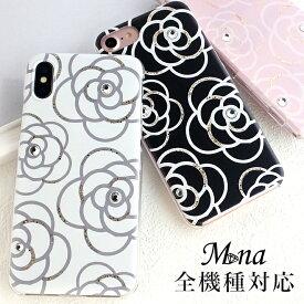 c4d8d59e7b iPhone XS XR X 8 7 6s SE 他 全機種対応 Xperia Z5/XZ