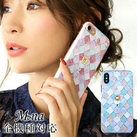 スマホケース ハードケース 全機種対応 iphone11 iPhone 11 Pro Max iPhone xr ケース iphone8 iphone 7 6s xperia1 Xperia ace XZ3 galaxy s10 plus A30 手帳型 ケース 大人 かわいい AQUOS R3 aquos sense2 sh-01l shv43 sh-m08 カバー r2 携帯ケース ダマスク柄