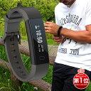 スマートウォッチ iphone 対応 android 対応 line 血圧 防水 日本語 心拍計 血圧測定 血圧計 歩数計 IP67防水 スマー…