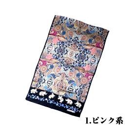 【岡重謹製】京友禅染 更紗模様 高級品 正絹 シルク100% プレゼント 限定生産 シルクショール