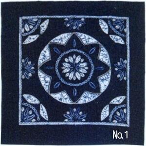 手絞り 手染め 藍染 刺し子 ジャパンブルー 風呂敷 テーブルクロス タペストリー 和風 120×120cm モダン 和の詩 小粋 藍の郷藍染刺し子クロス