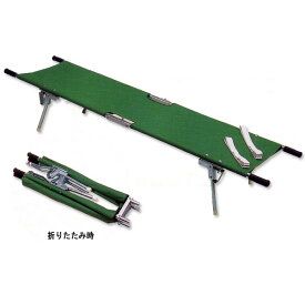 担架ベッド(四ツ折型) 【避難・搬送用具】
